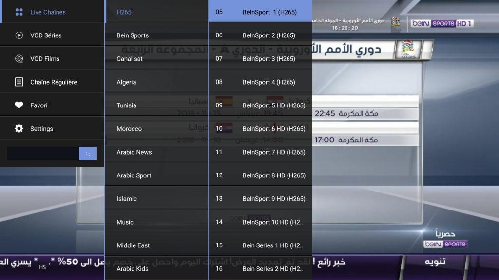 QHDTV PRO 12MOIS